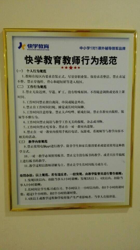 襄阳高中物理补习班┃物理高中一对一收费家教高中市故图片