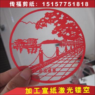 窗花厂家 剪纸批发 春节广告剪纸 风景区镂空剪纸 挂历剪