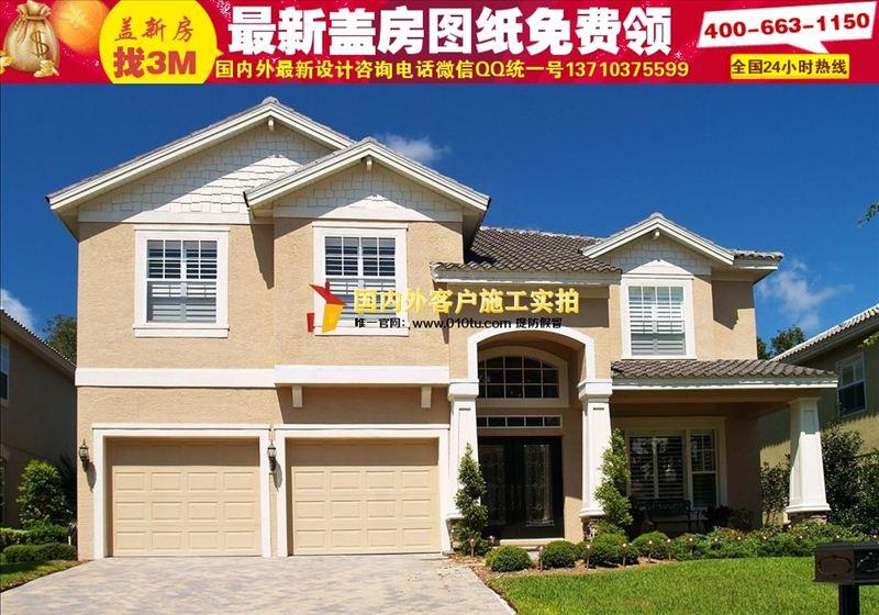 广东农村房屋设计图农村小别墅设计图|房子15万农村小