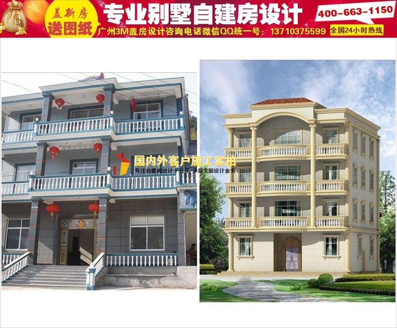 南昌农村房屋设计图农村小别墅设计图|房子经济型二层