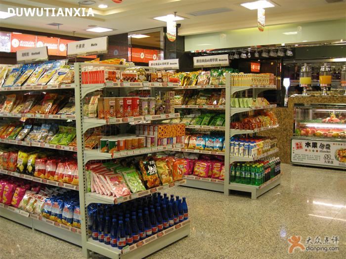ktv超市欧式货柜
