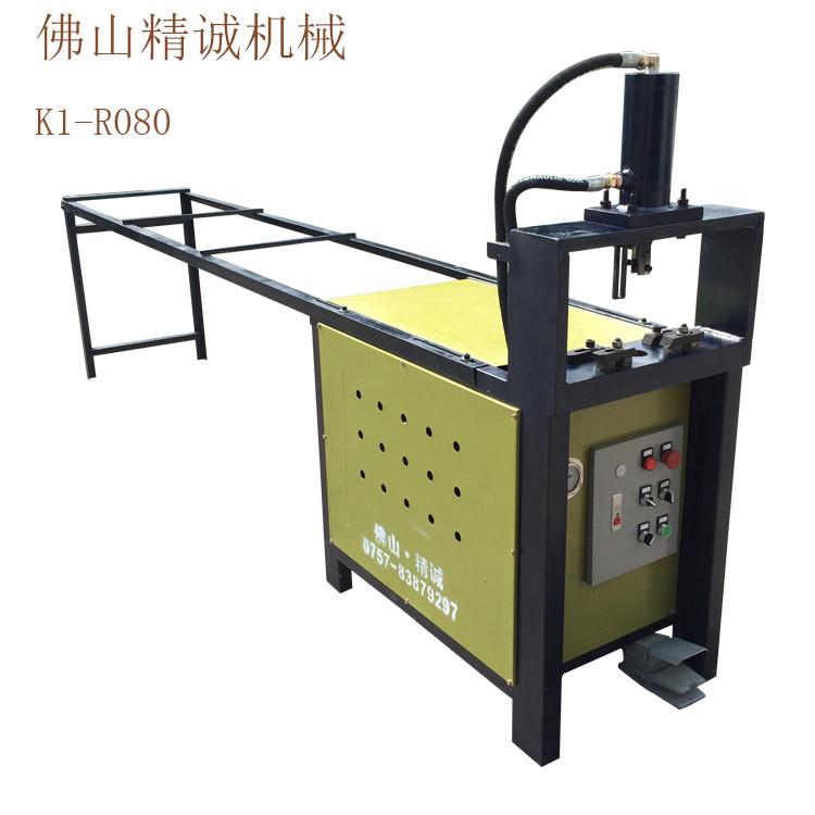 厂家直销不锈钢电动冲弧机,锌钢护栏冲孔机