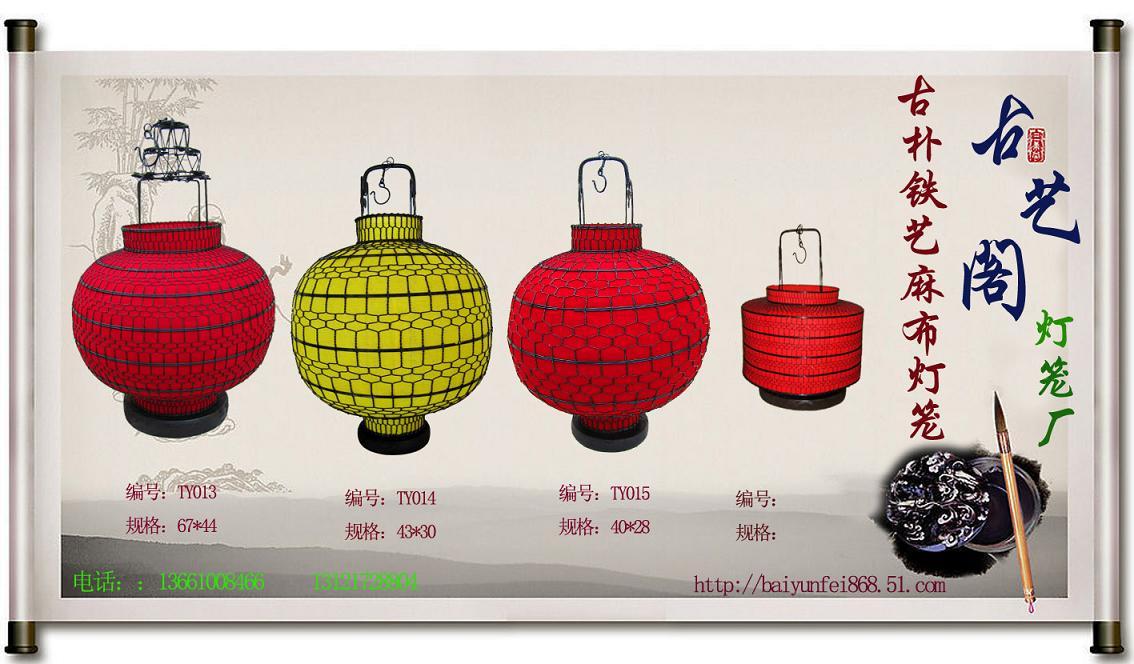 圆桶铁艺灯笼 古典装饰灯笼 手工仿古灯笼 传统铁艺灯笼