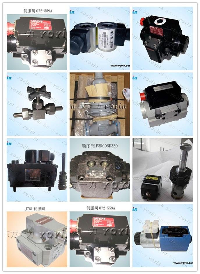 测压软管sms-10/20-1219mm-c 截止阀shv20 高压调节阀油动机卸荷阀密图片