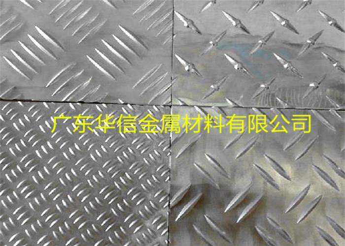 广东华信供应2218铝合金花纹板 压花铝板拉丝铝板 规格齐全