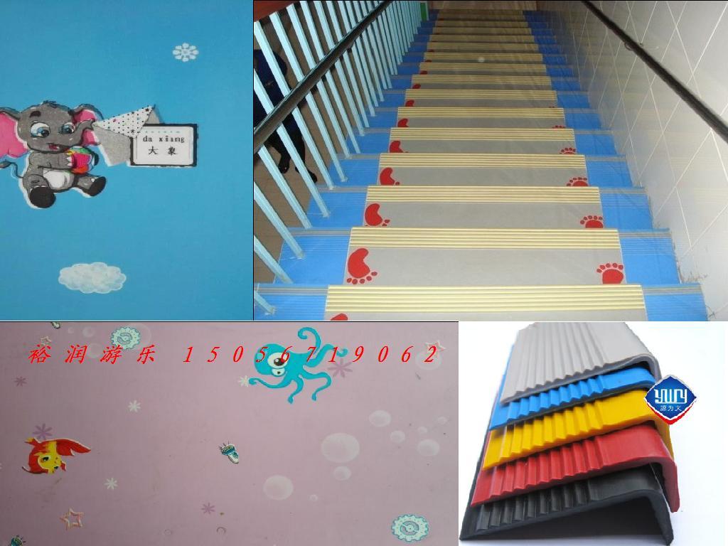幼儿园防水安全演练图片