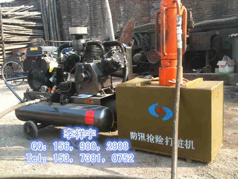 防汛打桩机机的价格¥上海防汛植桩机的参数¥便携式图片