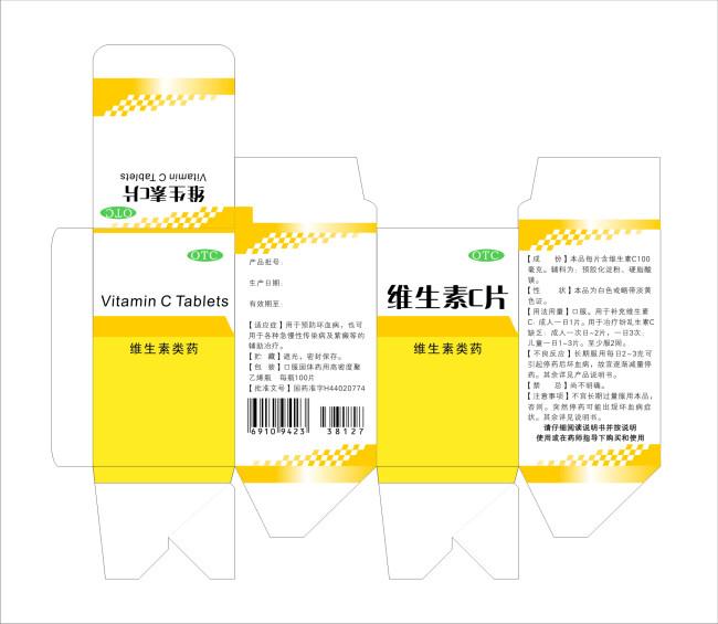 包装 包装设计 设计 650_565图片