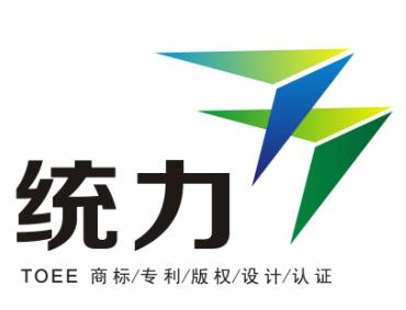 郑州统力知识产权图片