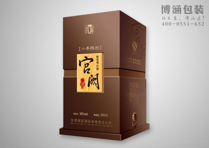 精美白酒礼盒 白酒包装设计 白酒包装定做