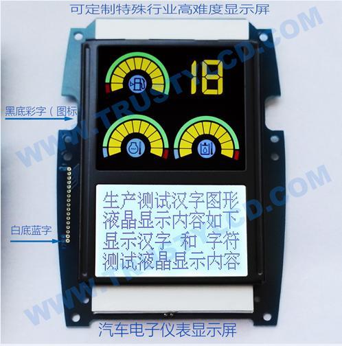厂家供应卡特320c挖掘机液晶显示屏