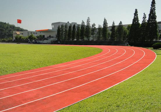 体育场跑道材料