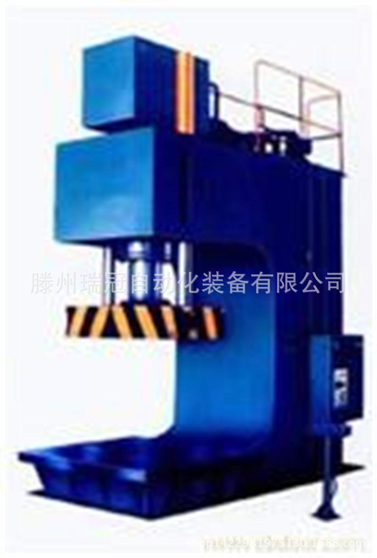 厂家供应 40吨c形油压机30t单臂式液压机 单柱c形液压机
