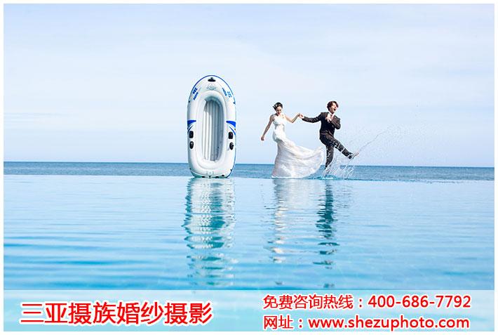三亚海边浪漫婚纱照价位多少钱