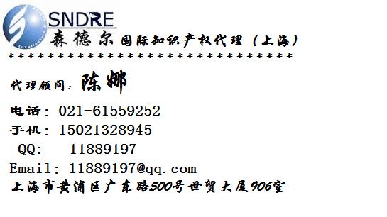 韩国商标注册费用商标申请流程和时间是什么