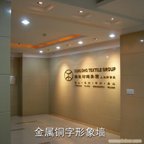 福州公司前台背景墙设计效果图/公司前台背景墙设计电话/公司前