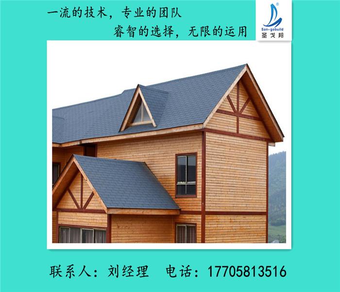 基本构造为:结构层,找平层,防水层(玻纤胎沥青瓦).