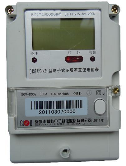 2要预防尾-�hI�~I���`9nm:hNy�NZ)�[�_djsf719-nz1单相直流电能表