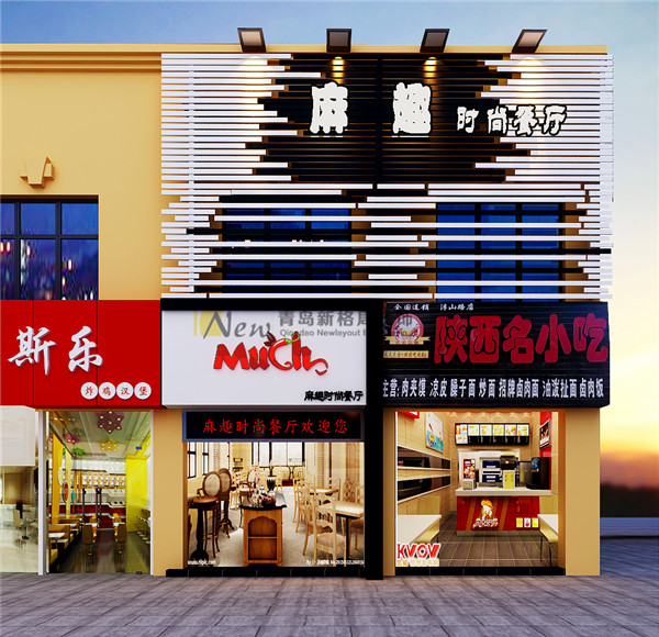 青岛门头装修,饭店门头,酒吧门头,超市门头装修