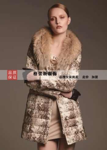 新款凯诗依女装,折扣品牌,高端羽绒服