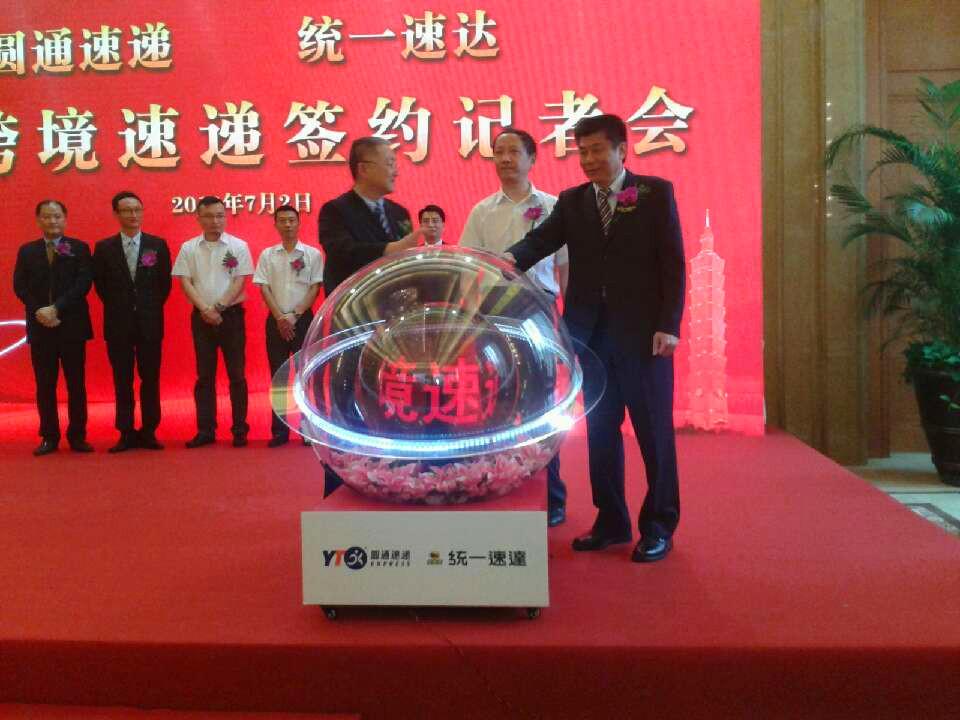 上海南京杭州苏州启动仪式开幕式道具启动球水晶触摸球出租图片