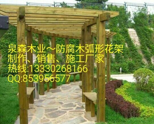 重庆有做葡萄架防腐木厂家的花架正泰空开nm1-225图片