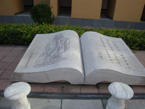 江西校园文化浮雕,雕塑仿铜雕塑哪家比较好