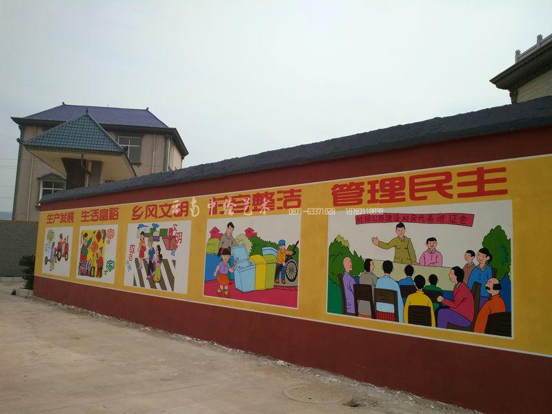 新农村壁画党风文化墙建设墙体彩绘图片