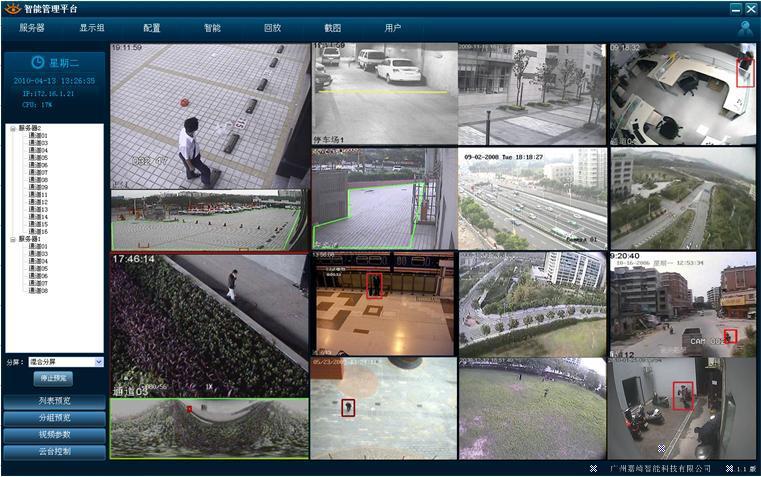 视频监控_焦作监控安装监控摄像机安装