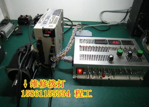 西门子840d数控系统mmc电路板维修
