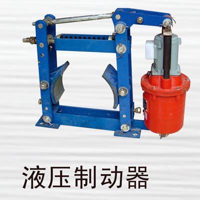 制动器推动器 常开常闭式制动器 起重机天车液压块式图片