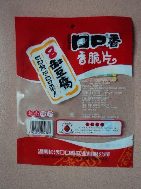 精品定做真空食品包装袋 透明真空包装袋 镀铝真空包装袋防潮防