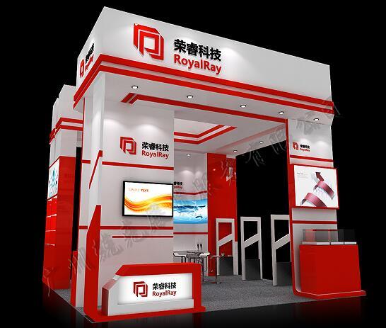 广州展会设计搭建展台设计搭建展柜出租