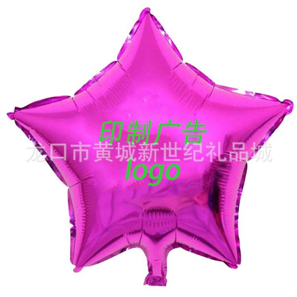 气球单个图片素材