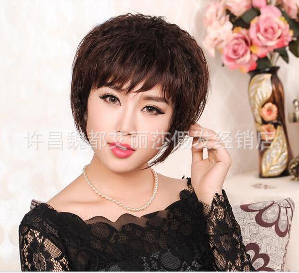【短v妈妈】艾丽莎真发707中老年妈妈图片发短短发懒人烫假发大全图片