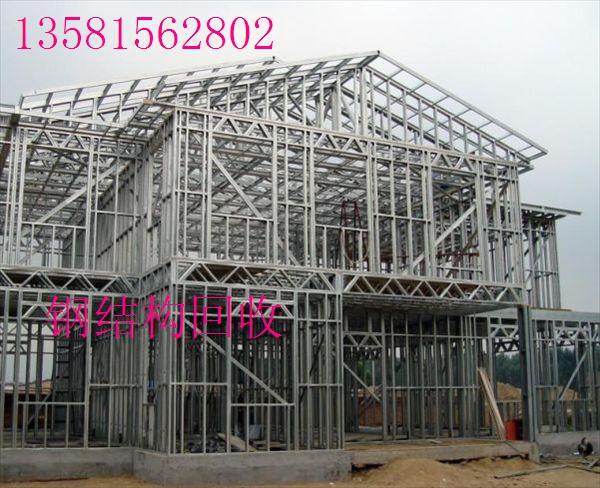1,钢结构回收:钢结构,钢结构厂房,框架厂棚,架子管,铁大棚,钢结构