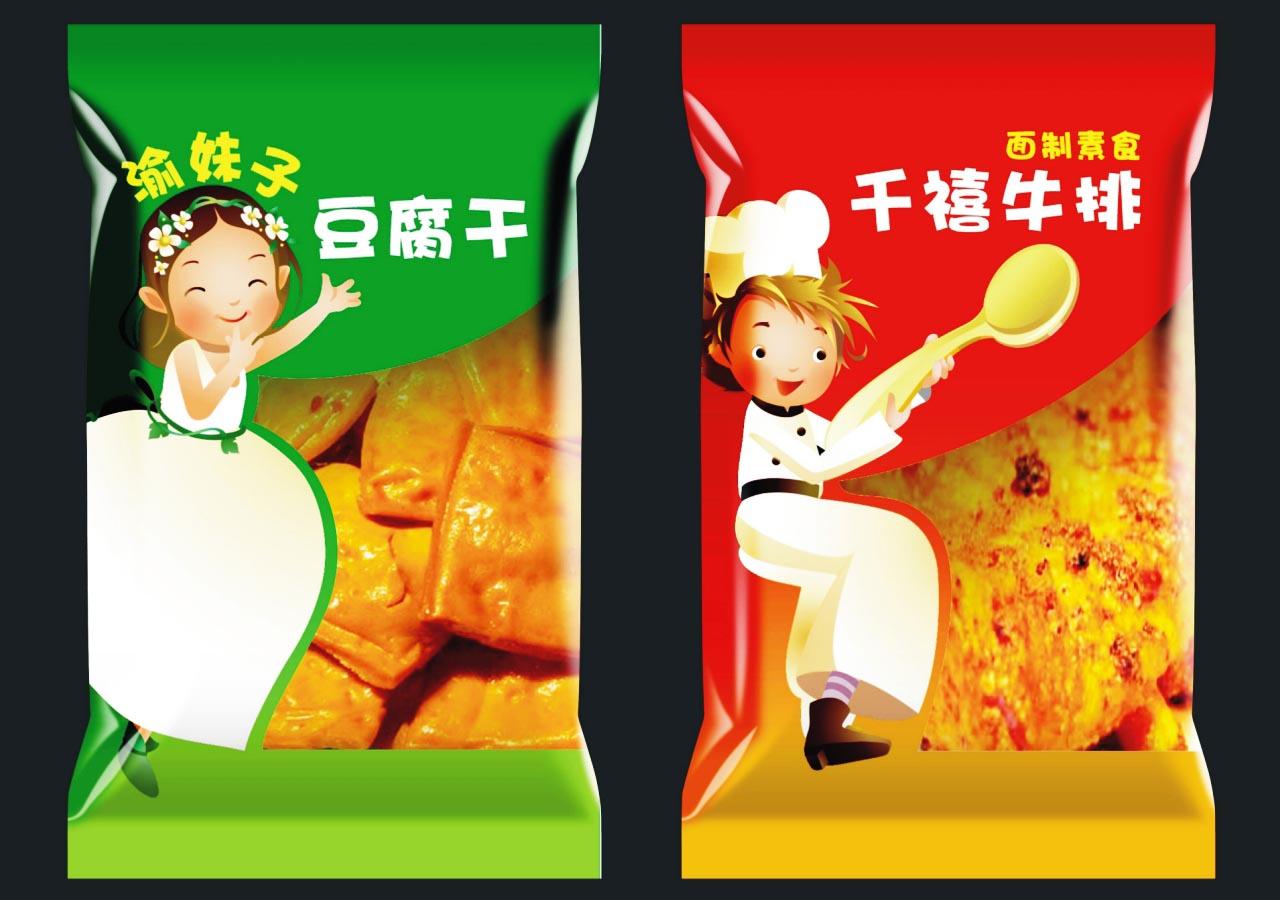 郑州小食品包装袋,双祺小食品包装袋设计制作-返版费