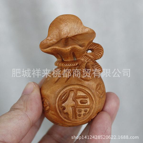 【桃木雕刻】桃木雕刻钱袋福在眼前木质钱袋子手把件挂件木雕福袋