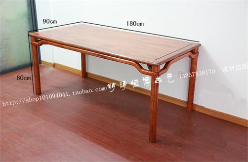画桌实木中式榆木仿古家具明式简约书桌图片