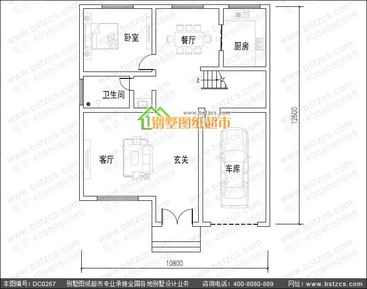 三层带车库徽派自建房设计图纸_别墅图纸超市_农村房屋设计图