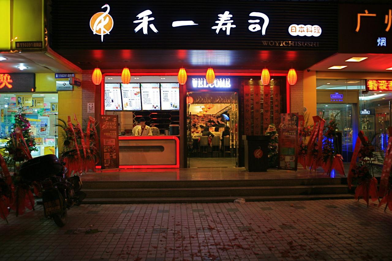 深圳寿司店装饰设计公司,寿司店装饰设计效果图