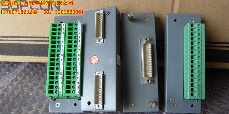 浙大中控端子板xp562继电器输出gpru【dcs卡件】