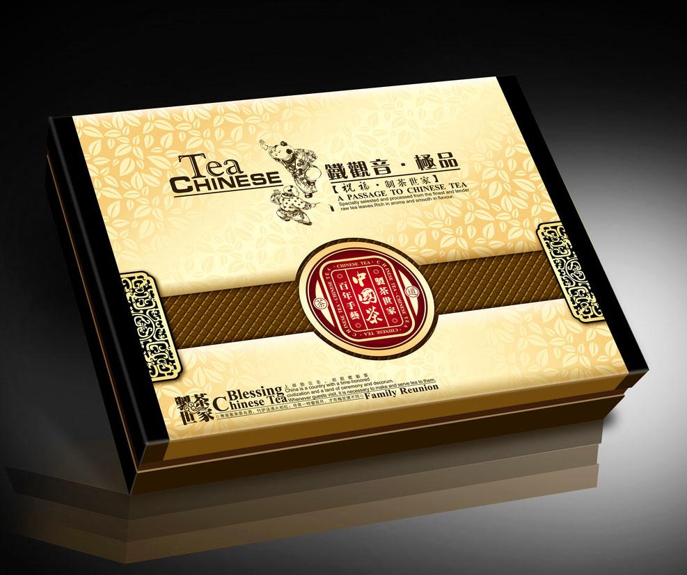 茶叶包装礼盒批发-茶叶包装设计-郑州精品盒包装厂