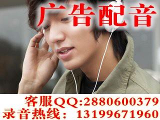 狗粮猫粮促销推广宣传录音配音广告词
