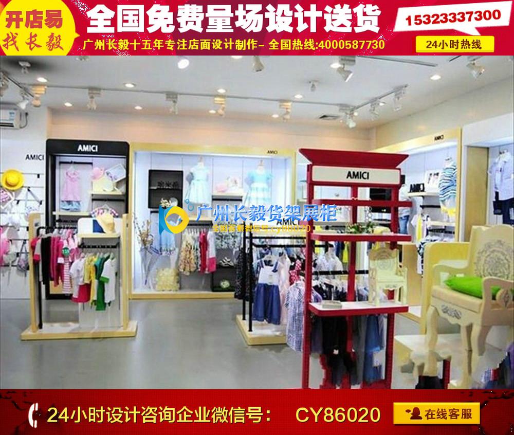 韩国童装店装修图片童装店个性装修w36