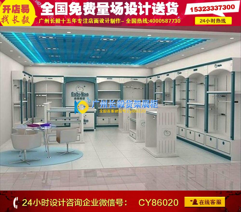 大同童装店装修效果图a87韩国有哪些装修公司图片