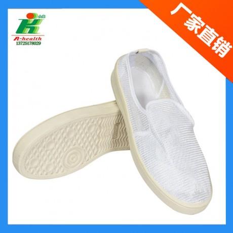 LH-122-6防静电网面中巾鞋linkworld