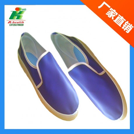 LH-122-5C防静电蓝色皮革中巾鞋,静电工作鞋子