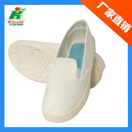 LH-122-5B新款防静电PVC中巾鞋linkworld