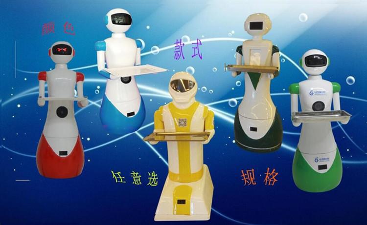 硅智餐厅机器人优质服务行业图片